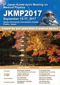 The 114th Scientific Meeting of the Japan Society of Medical