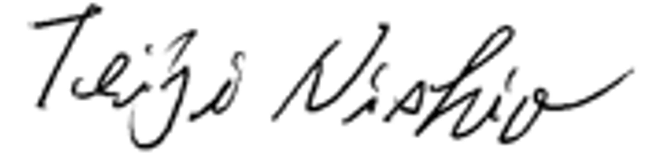 123回大会長署名