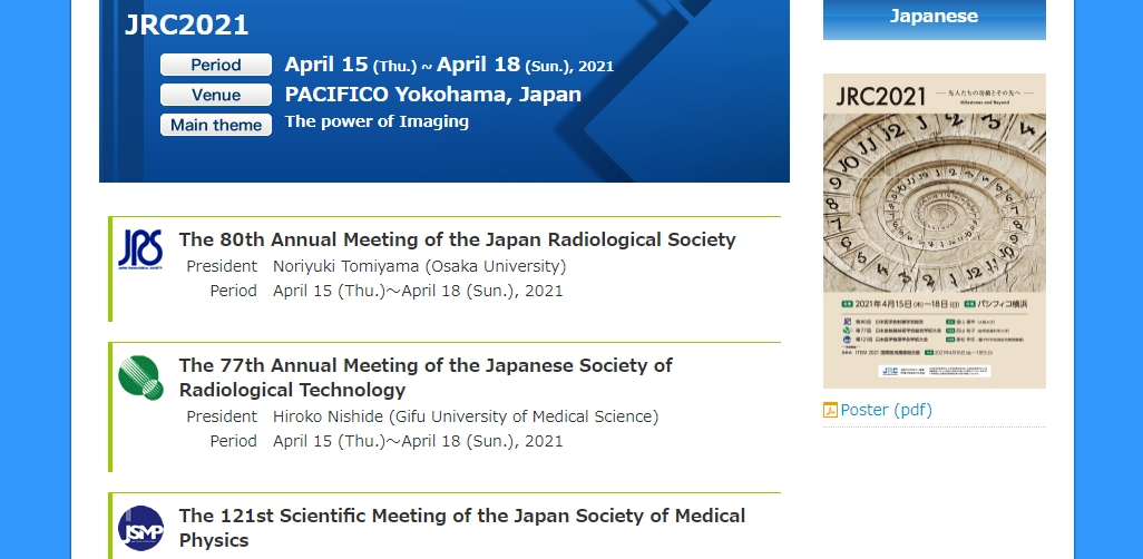 JRC (Japan Radiology Congress)
