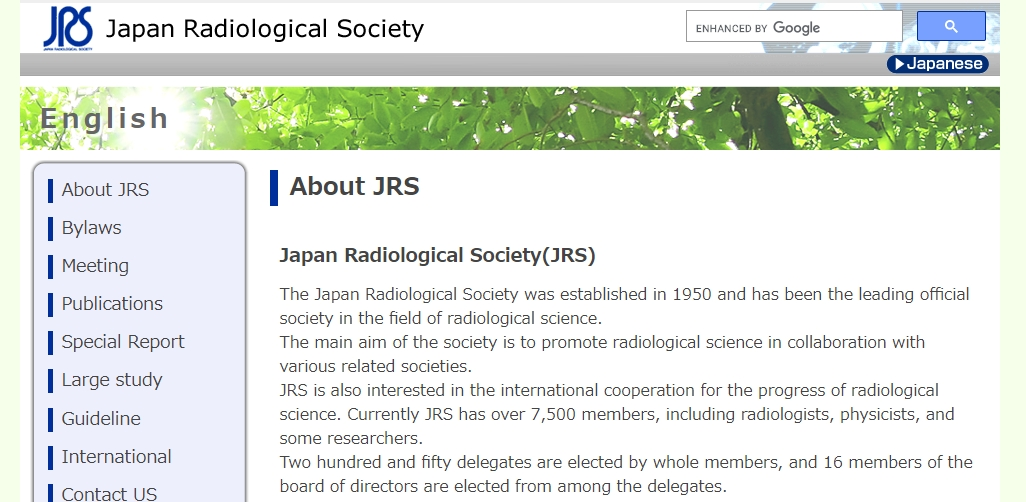 Japan Radiological Society (JRS)