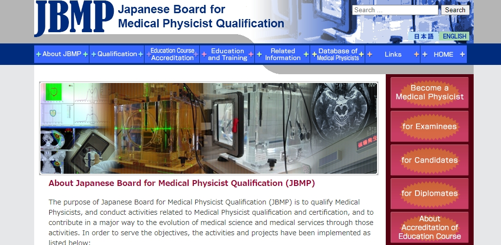 Japanese Board for Medical Physicist Qualification(JBMP)