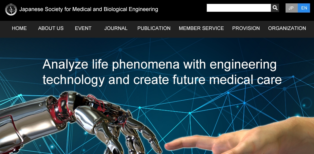 Japanese Society for Medical Engineering (JSMBE)