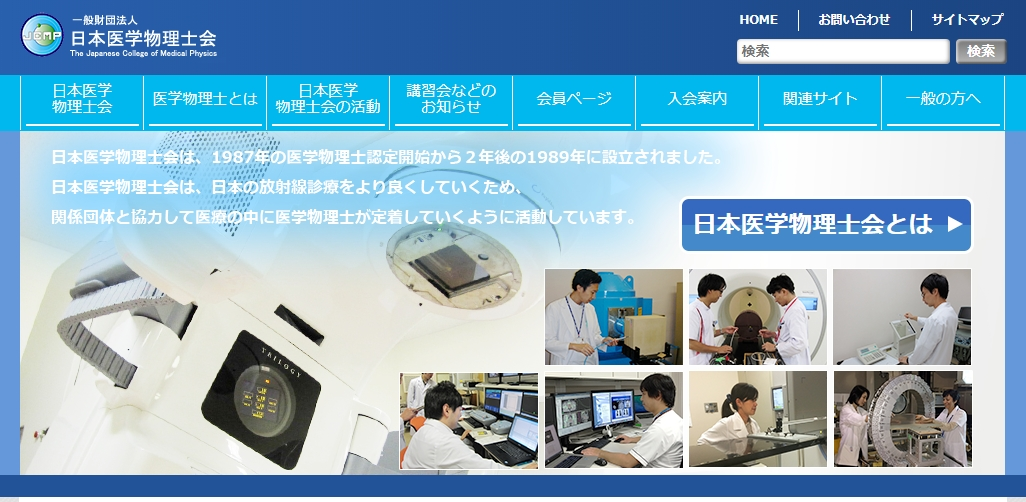 The Japanese College Of Medical Physics(JCMP)