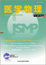 jsmp_vol27-6