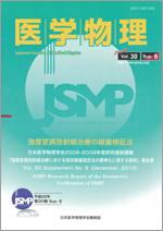 jsmp_vol30-6