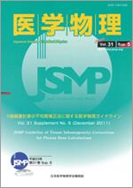 jsmp_vol31-5